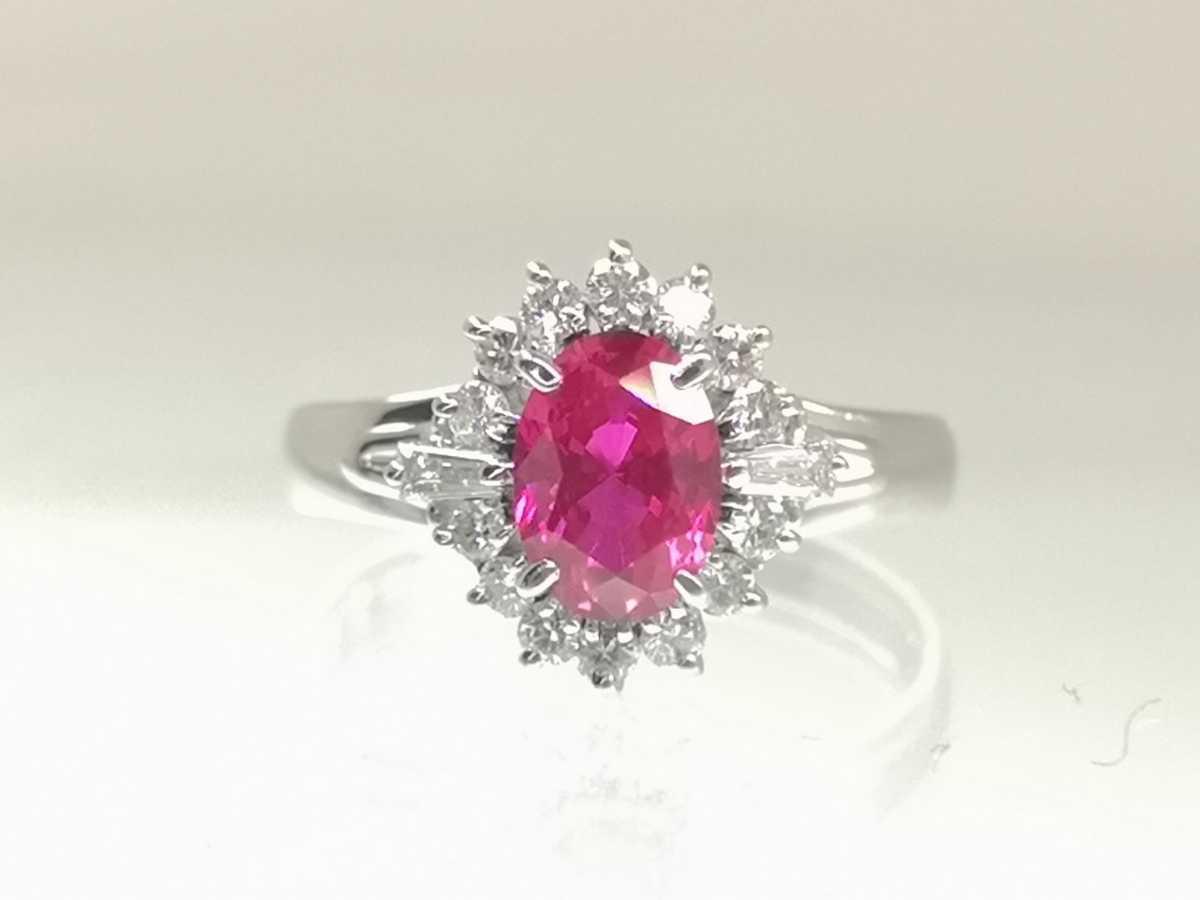 1円~最落なし!質屋出品 クレサンベール再結晶ルビー ダイヤモンドリング Pt900 R1.