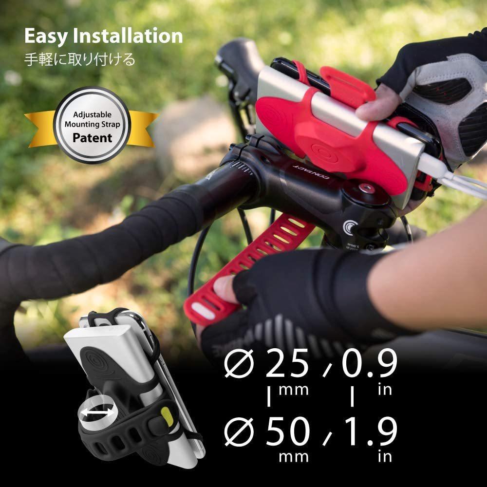 Bone Collection 充電しながら使える 自転車 スマホ ホルダー シリコン製 バイク ステム用 4-6.5インチのスマホに対応 iPhone _画像4