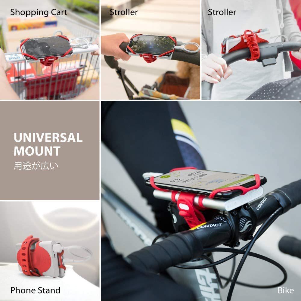 Bone Collection 充電しながら使える 自転車 スマホ ホルダー シリコン製 バイク ステム用 4-6.5インチのスマホに対応 iPhone _画像5