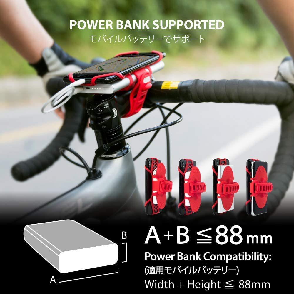 Bone Collection 充電しながら使える 自転車 スマホ ホルダー シリコン製 バイク ステム用 4-6.5インチのスマホに対応 iPhone _画像3