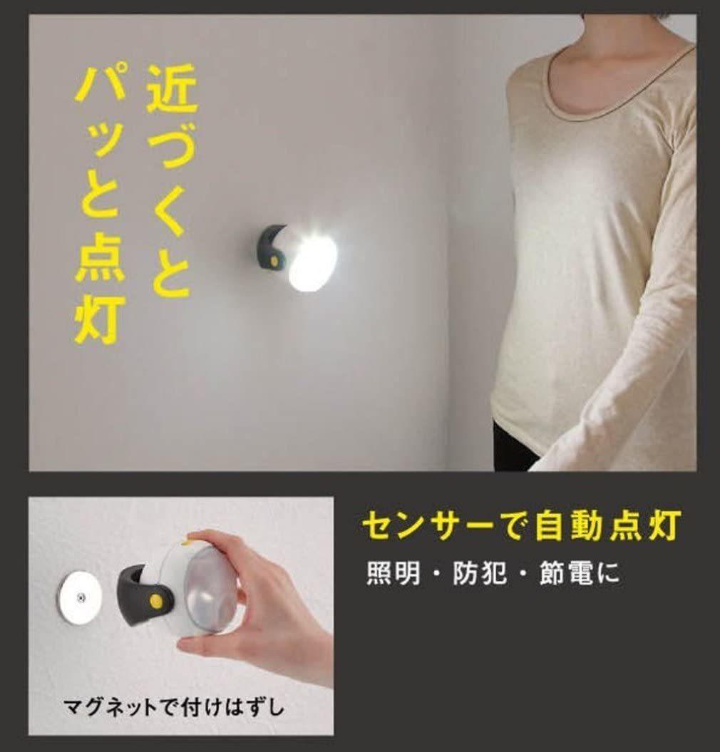 【オススメ】ムサシ RITEX 「自由に曲がる三脚で様々な場所に取付可能! 」 LEDどこでもセンサーライト ASL-090_画像9