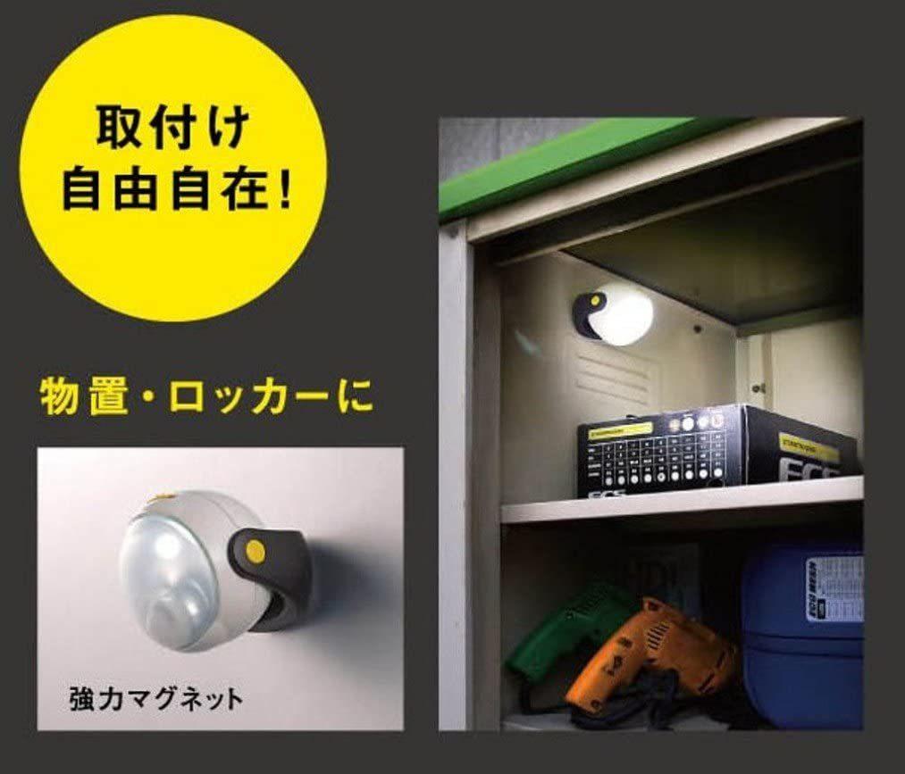【オススメ】ムサシ RITEX 「自由に曲がる三脚で様々な場所に取付可能! 」 LEDどこでもセンサーライト ASL-090_画像8