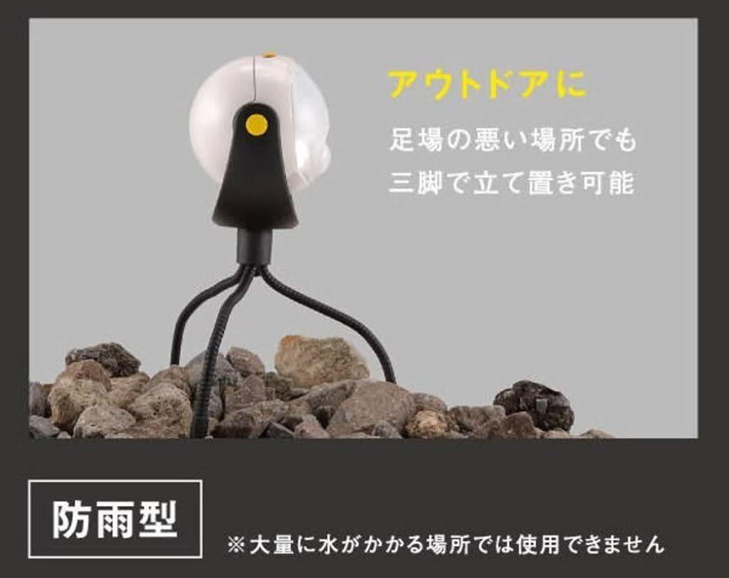 ムサシ RITEX 「自由に曲がる三脚で様々な場所に取付可能! 」 LEDどこでもセンサーライト ASL-090_画像7