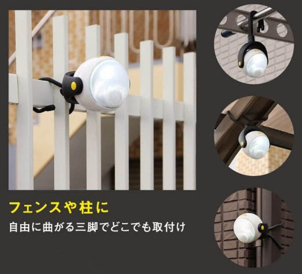 ムサシ RITEX 「自由に曲がる三脚で様々な場所に取付可能! 」 LEDどこでもセンサーライト ASL-090_画像6
