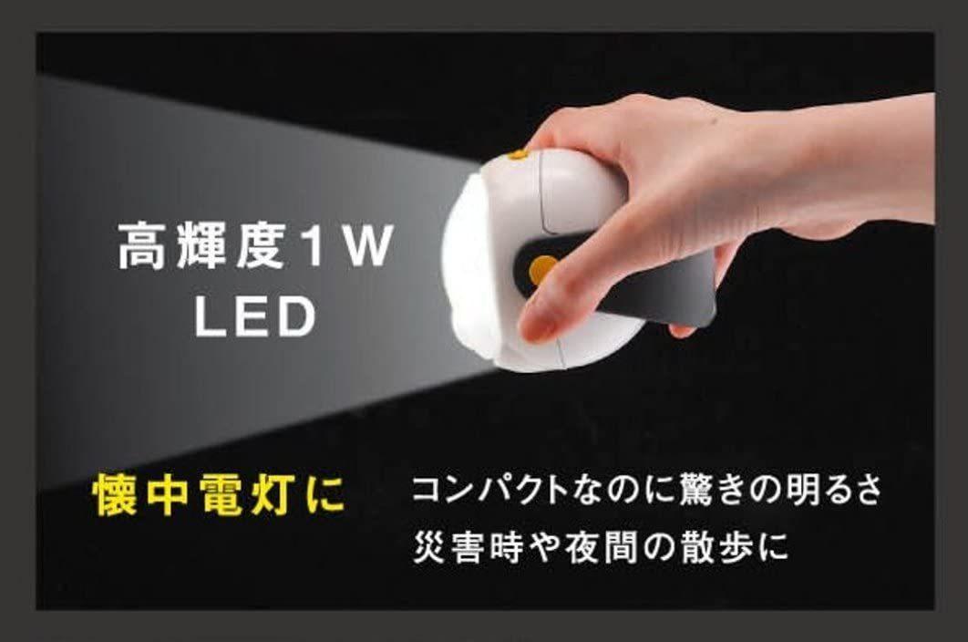 【オススメ】ムサシ RITEX 「自由に曲がる三脚で様々な場所に取付可能! 」 LEDどこでもセンサーライト ASL-090_画像4