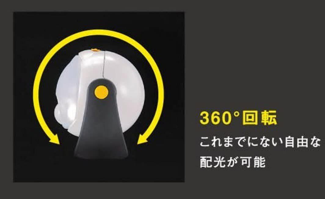 ムサシ RITEX 「自由に曲がる三脚で様々な場所に取付可能! 」 LEDどこでもセンサーライト ASL-090_画像3
