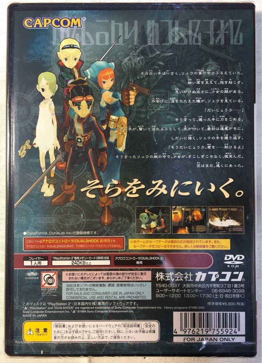 【PS2/新品】ブレス オブ ファイア5