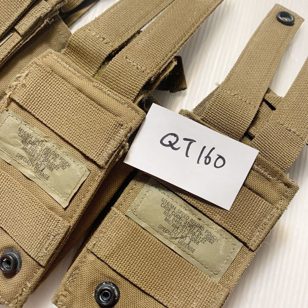 米軍放出品 海兵隊 USMC リーコン M4 M16マガジン用 スピードリロードポーチセット_画像3