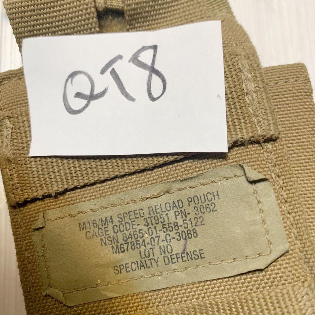米軍放出品 USMC 海兵隊 コヨーテ スピードリロード M4 M16マガジンポーチセット 中古_画像3