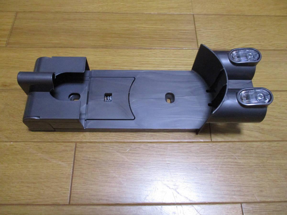 【送料無料】ダイソン 壁掛けブラケット 収納用ブラケット V6 スリム付属品 V6 SLIM 純正 中古 Dyson_画像1