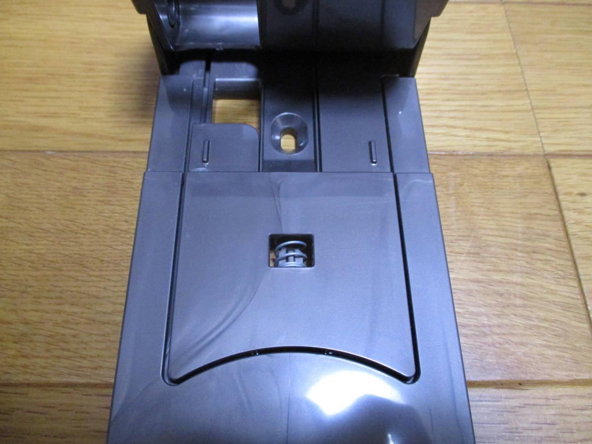 【送料無料】ダイソン 壁掛けブラケット 収納用ブラケット V6 スリム付属品 V6 SLIM 純正 中古 Dyson_画像2
