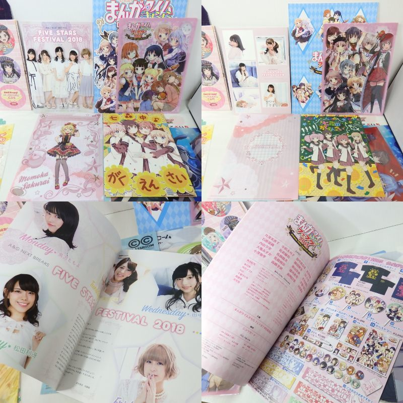 200a607★美少女 クリアファイル パンフレット 等 まとめ売り セット★IDOLM@STER バンドリ 結城友奈は勇者である 等 ☆中古品☆_画像4