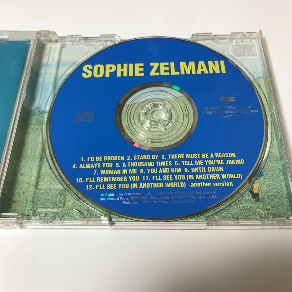 ソフィー・セルマーニ SOPHIE ZELMANI 日本盤全12曲収録 CDアルバム_画像3