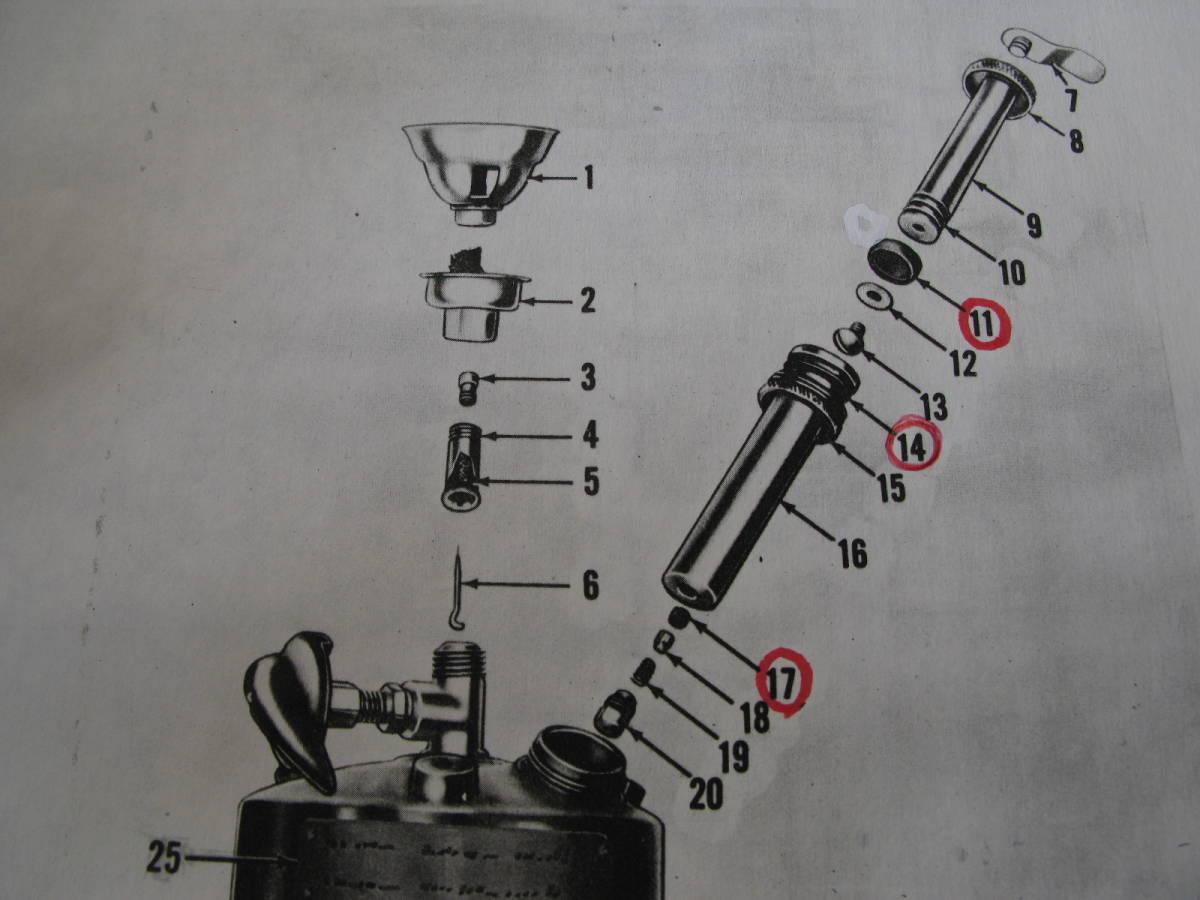 ジャース GIストーブ 米軍ストーブ(コンロ)M-1950 改造品_画像9