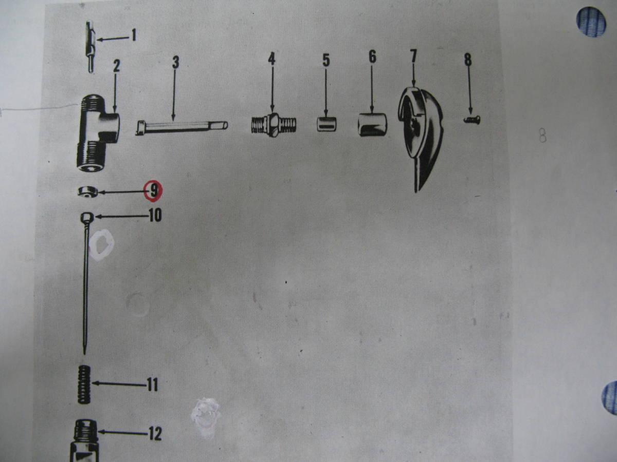 ジャース GIストーブ 米軍ストーブ(コンロ)M-1950 改造品_画像10