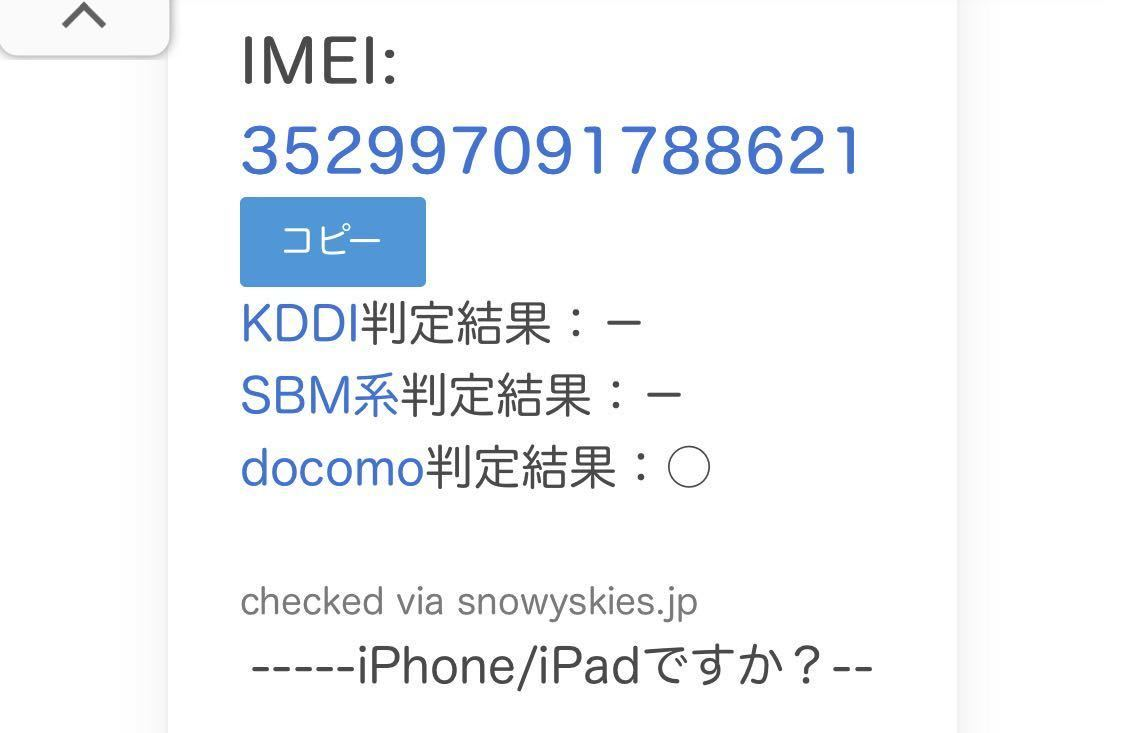 iPhone 8 Silver 256 GB SIMフリー 美品_画像6