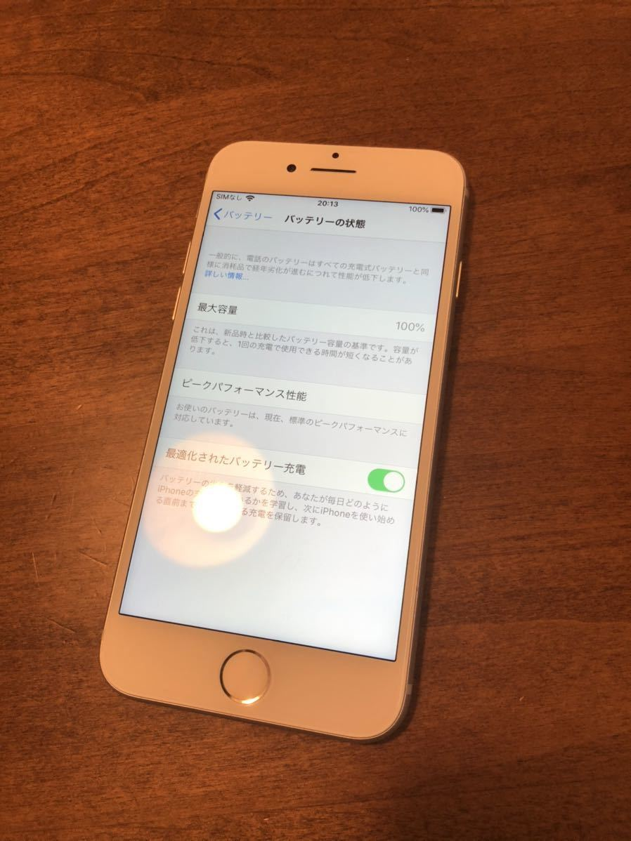 iPhone 8 Silver 256 GB SIMフリー 美品_画像3