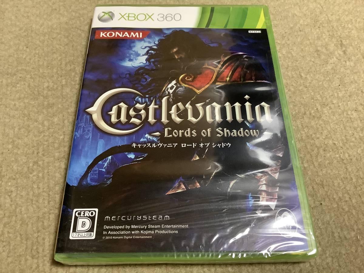 Xbox360 キャッスルヴァニア ロード オブ シャドウ 通常版 新品未開封品