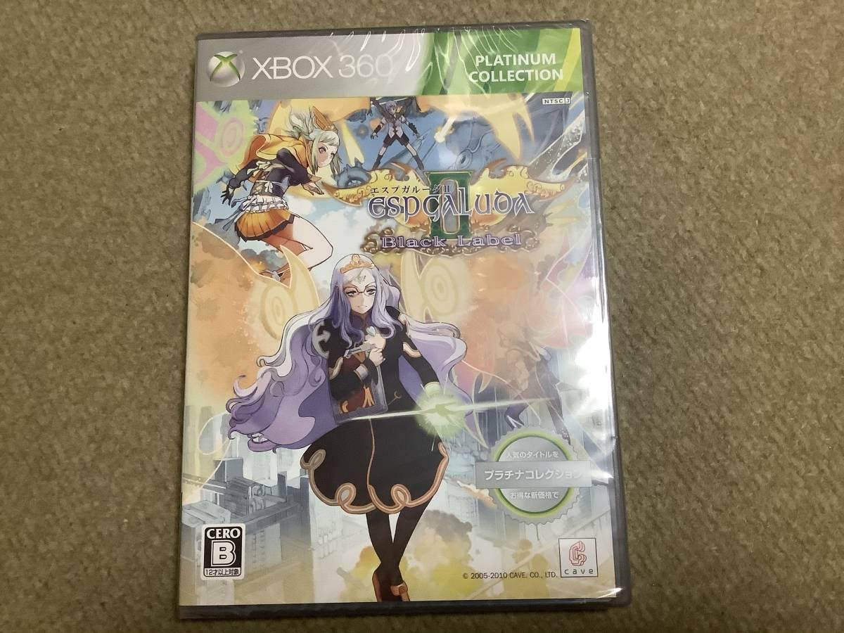 Xbox360 エスプガルーダⅡ 2 ブラックレーベル ベスト版 新品未開封品