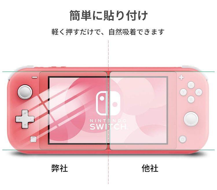 Switch lite用 フィルム 3枚