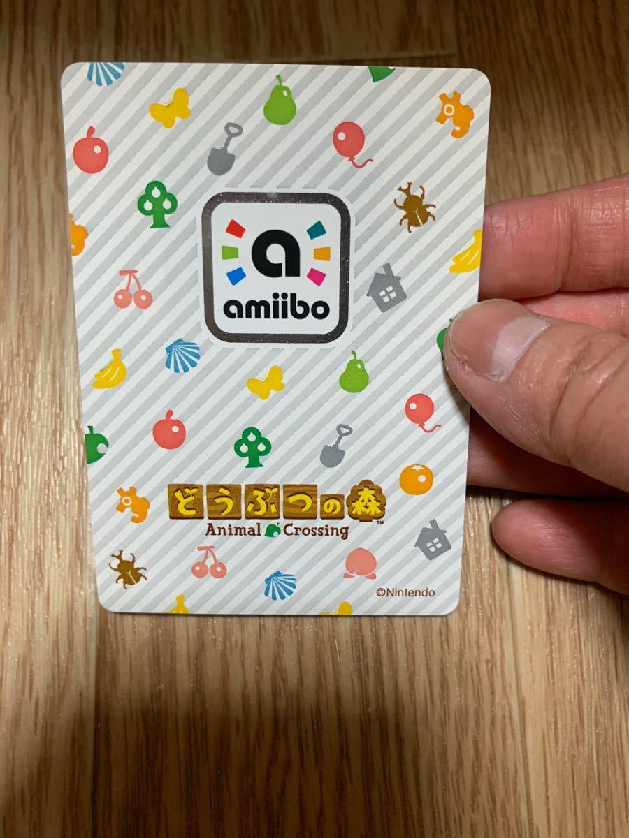 どうぶつの森amiiboカード
