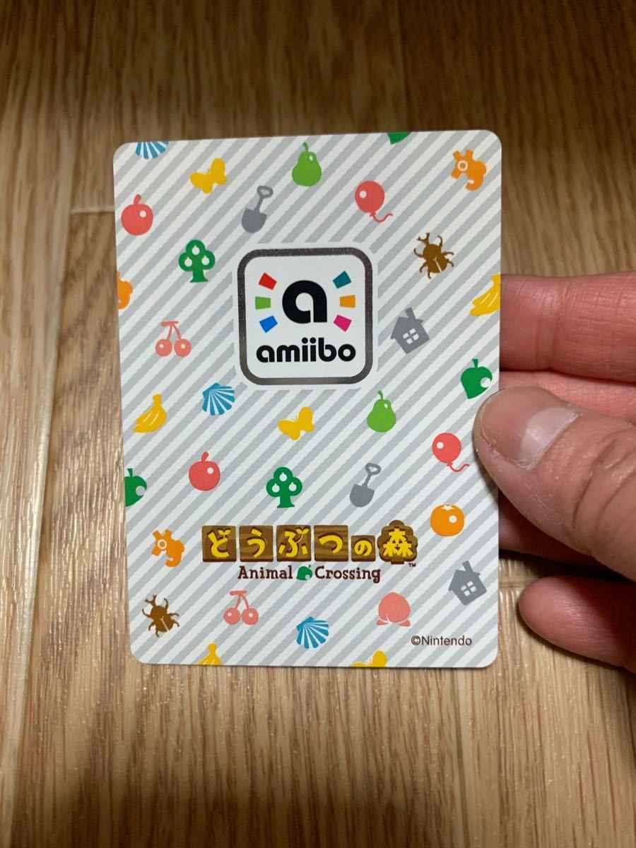 どうぶつの森amiiboカード もんじゃ とびだせどうぶつの森amiibo+