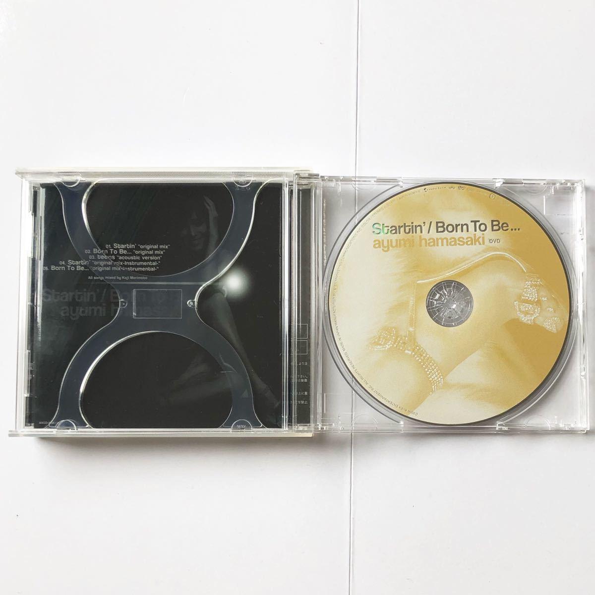 【中古 CD+DVD シングル】浜崎あゆみ - Startin'/Born To Be... 2006.3.8 AVCD-30961 帯付き_画像4
