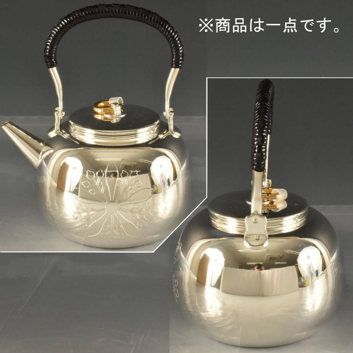 C07595 満州国 純銀瓶447g (8):真作