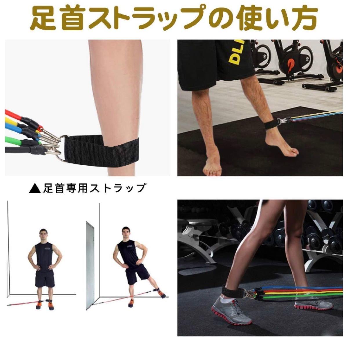トレーニングチューブ 筋トレ 強力 5段階強度調整 11点セット 収納ポーチ付き