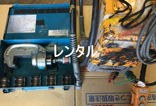 【レンタル】油圧圧着工具 イズミ16号B T型ダイス(T154~T365)油圧ポンプR14E-FSETレンタル 2泊3日_画像1