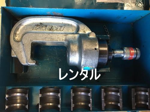【レンタル】油圧圧着工具 イズミ16号B T型ダイス(T154~T365)油圧ポンプR14E-FSETレンタル 2泊3日_画像2