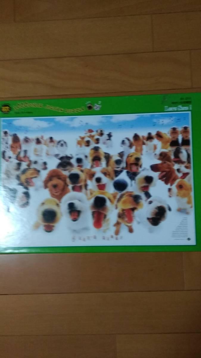 ジグソーパズル1,000ピース4品 500ピース2品 尾瀬 富士 犬 等々です _画像3