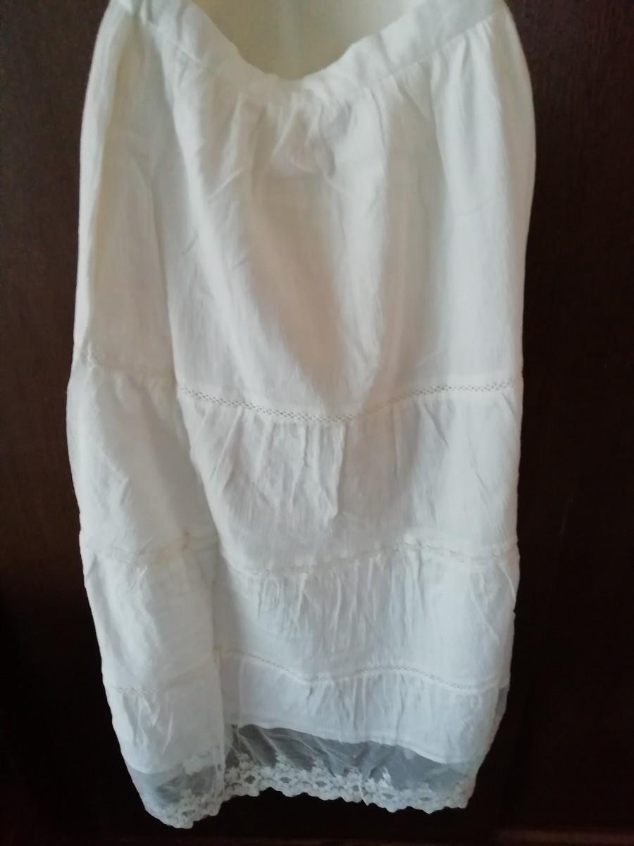 dazzlin(ダズリン) 裾レースロングスカート