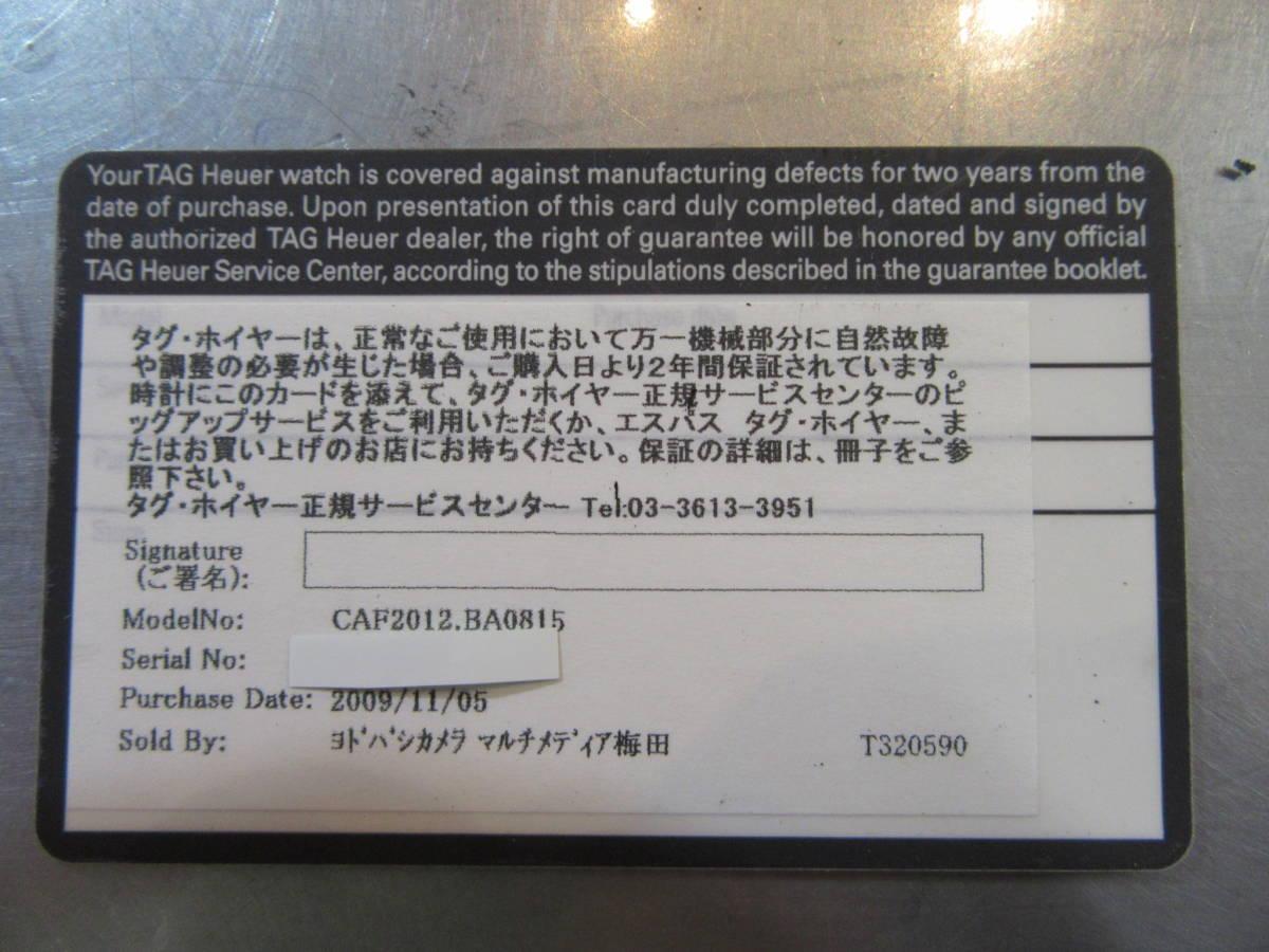 TAG HEUER タグホイヤー クロノグラフ デイデイト CAF2012.BA0815 青文字盤 自動巻き BOX、保証書、取説 ニューアクアレーサー_画像9