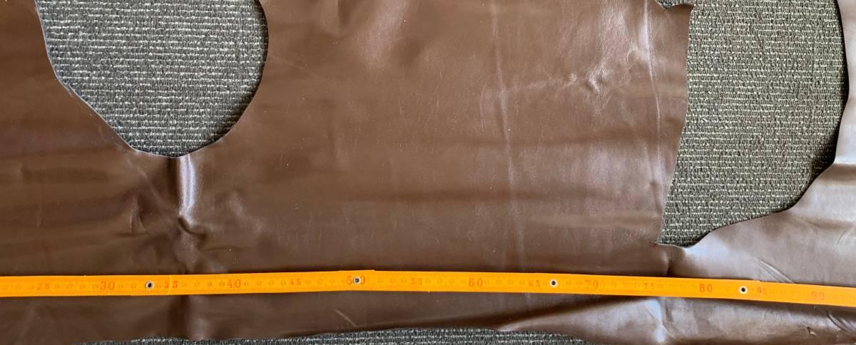 レザークラフト 本革生地 切り端 茶色 1.0mm