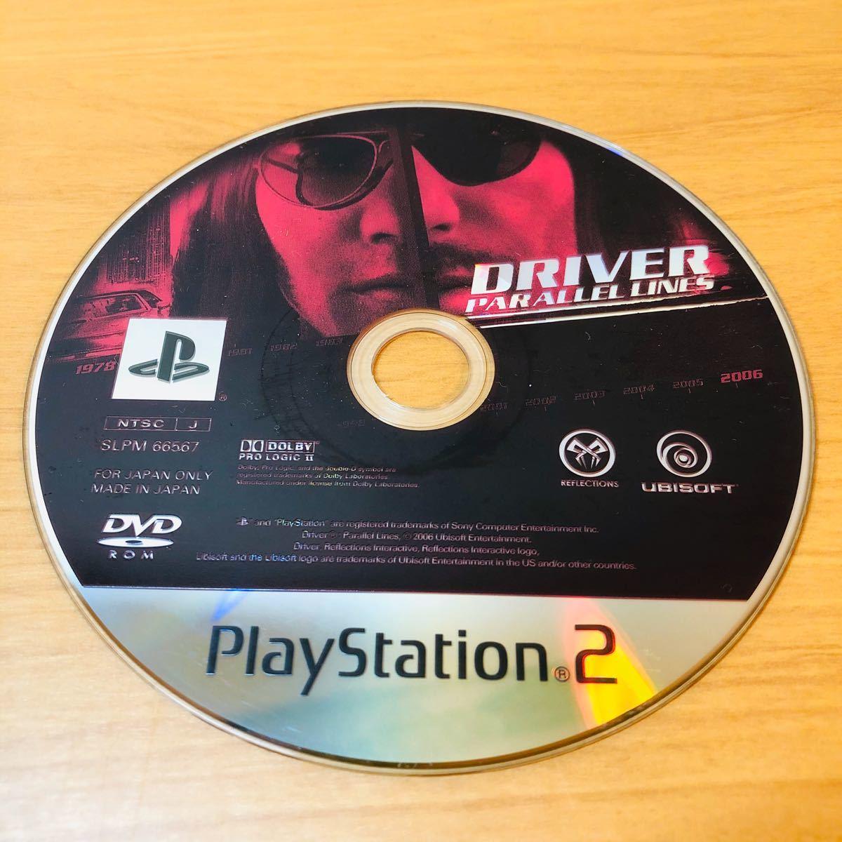 【PS2ソフト】 ドライバー パラレルラインズ