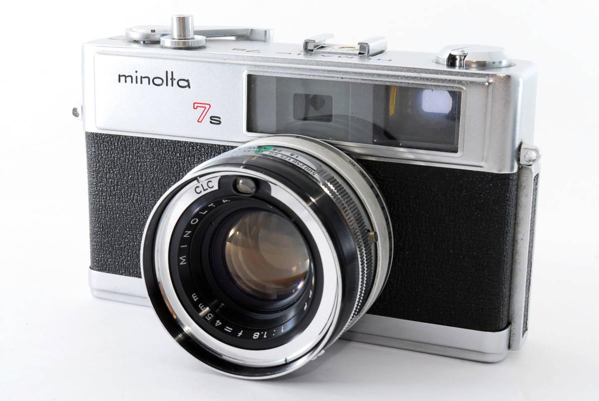 【即決 現状品】Minolta Hi-matic 7s Film Camera w/45mm f1.8 Lens #1102 ミノルタ 36@wi_画像2