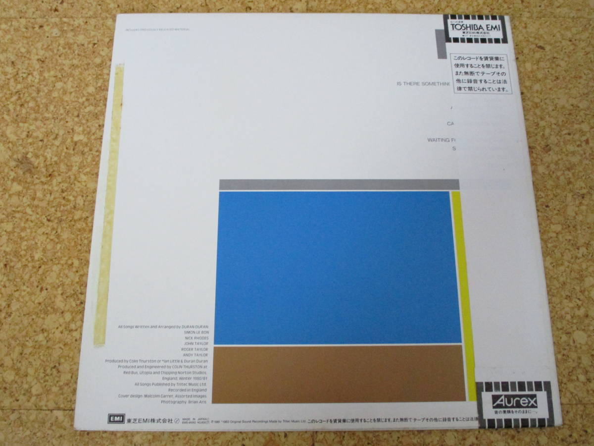◎Duran Duran デュラン・デュラン★Self Titled/日本LP盤☆帯、シート_画像2