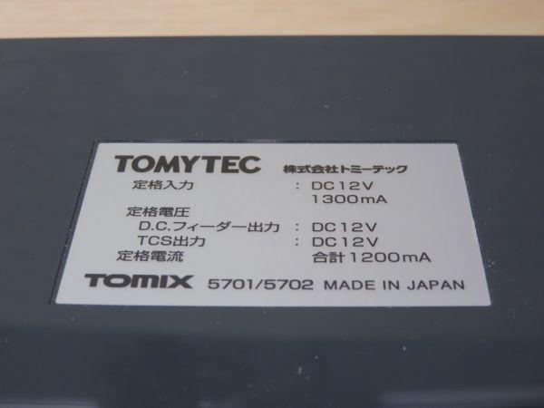 TOMIX 5702 TNOS 新制御システム NDユニット (T-ND100) その壱_画像7
