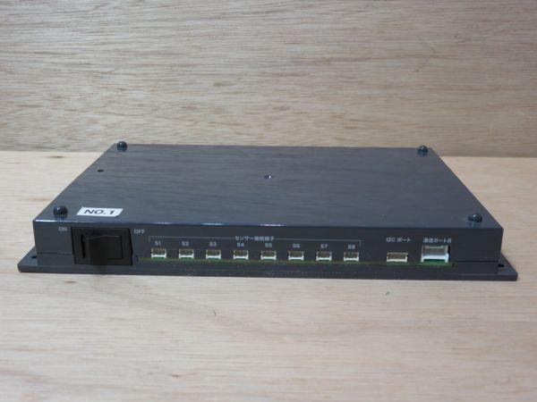 TOMIX 5702 TNOS 新制御システム NDユニット (T-ND100) その壱_画像2