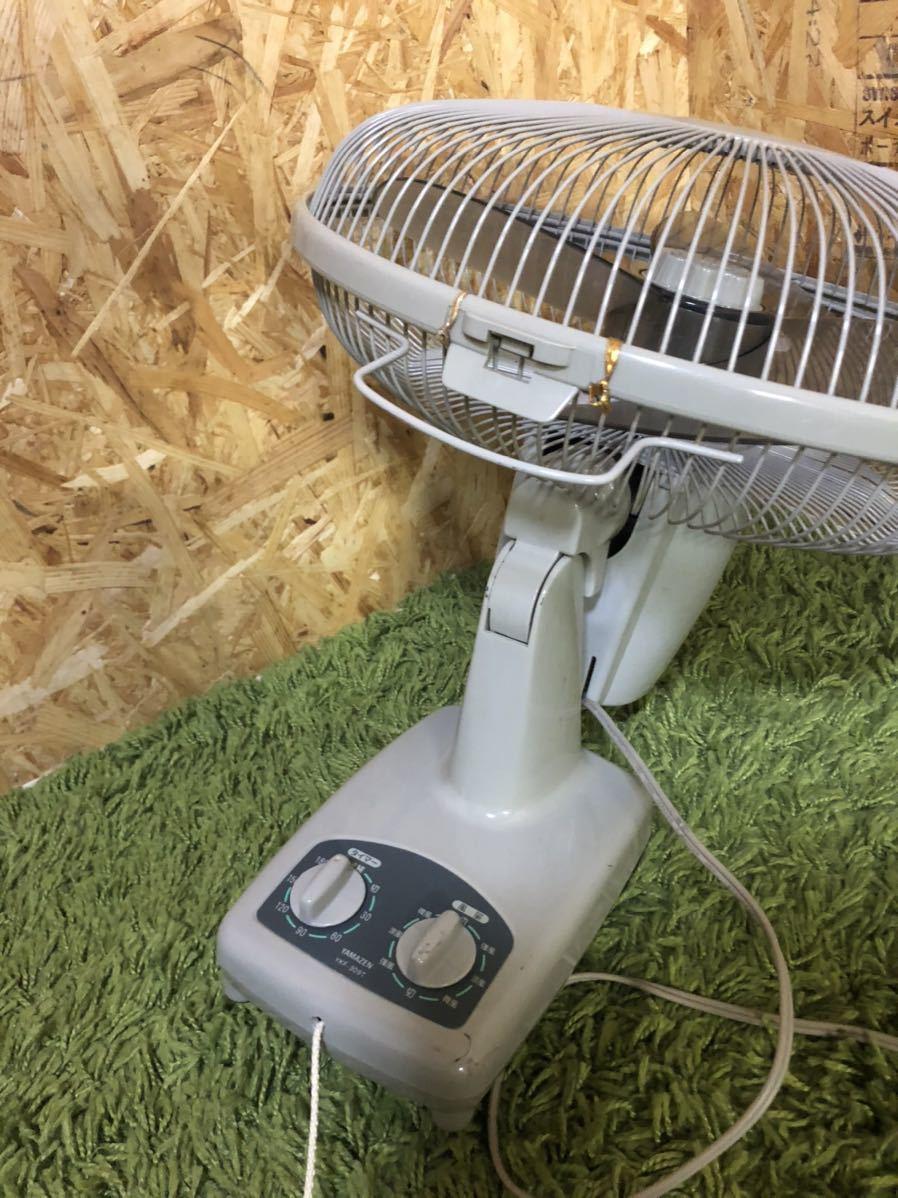 山善 壁掛け扇風機 動作確認済み 空調機 リビング扇風機 ヤマゼン_画像4