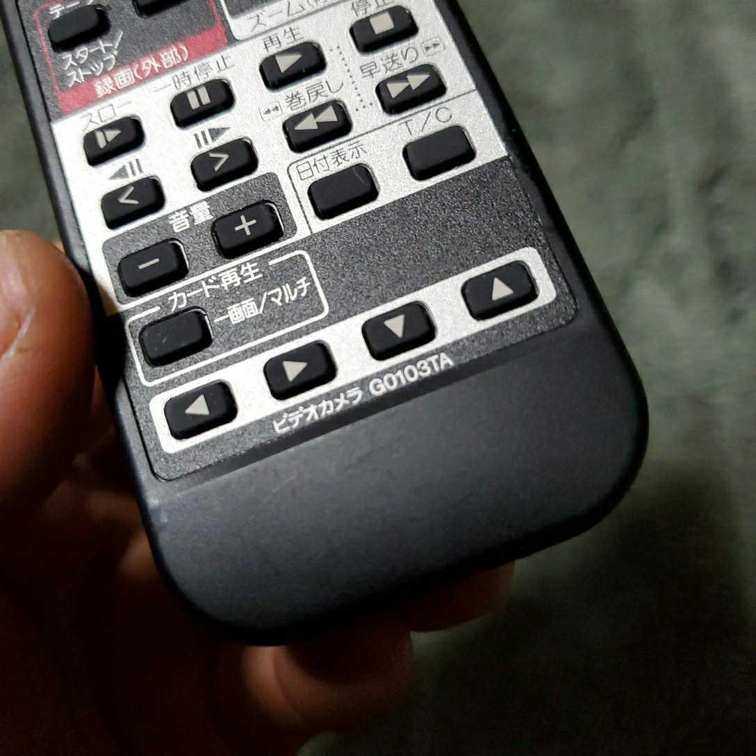 シャープ 液晶ビデオカメラ用リモコン 中古品 (型番 G0103TA) 新品電池交換済み 正常動作確認済み _画像2