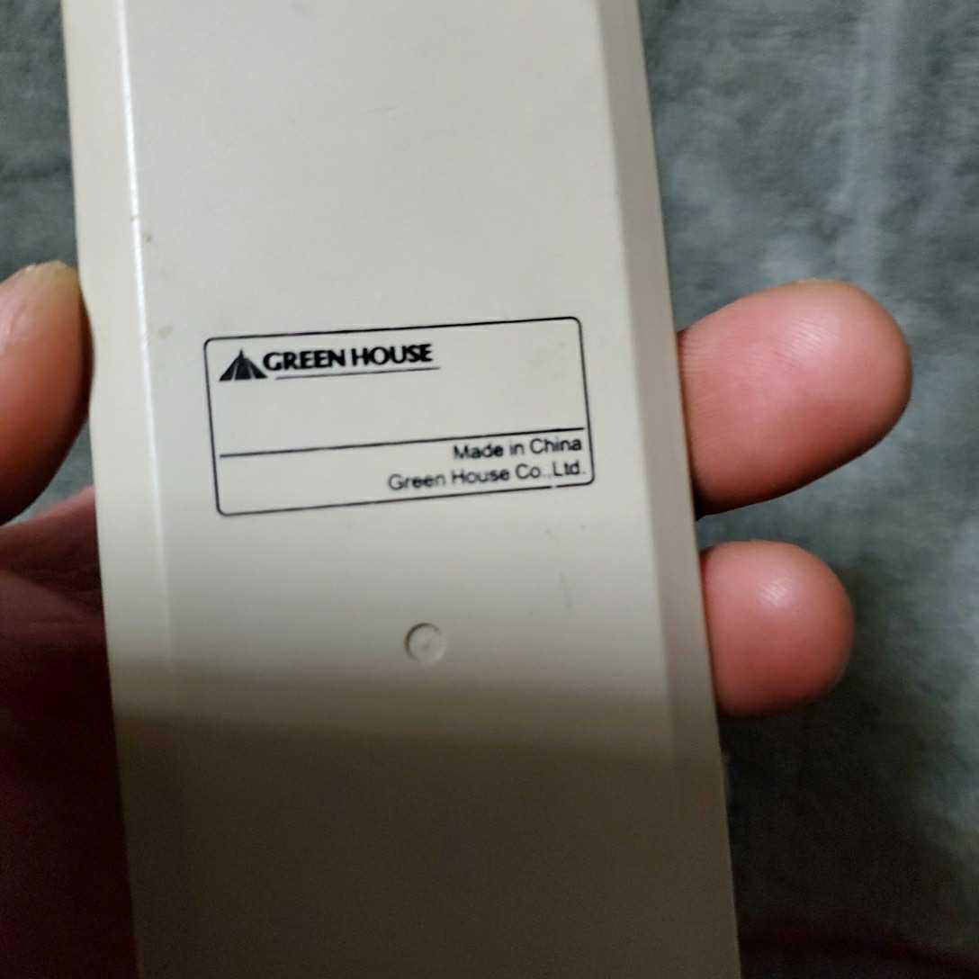 GREENHOUSE DVD用リモコン 赤外線発光確認 動作未確認 新品電池交換 中古品 型番の記載無し_画像5