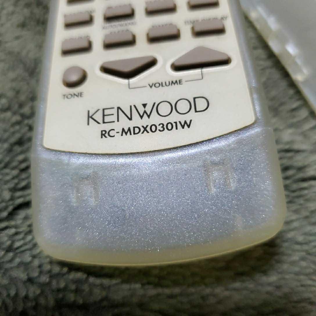 ケンウッド オーディオリモコン 中古品(型番 RC-MDX0301W) 動作確認済み 電池蓋の爪割れあり テープ補修固定_画像6