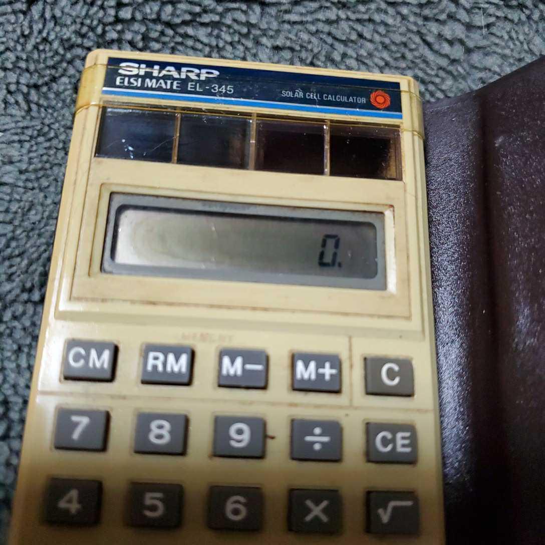 昭和レトロ カシオ ELSIMATE 電卓  長期保管品 (型番 EL-345) 動作保証