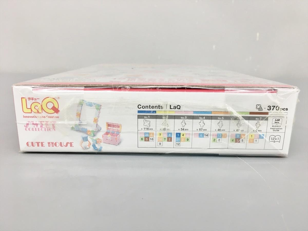 未開封 ヨシリツ 知育玩具 LaQ スイートコレクション キュートハウス 370pcs ラキュー 日本製 CUTE HOUSE YOSHIRITSU 2005LBR007_画像4