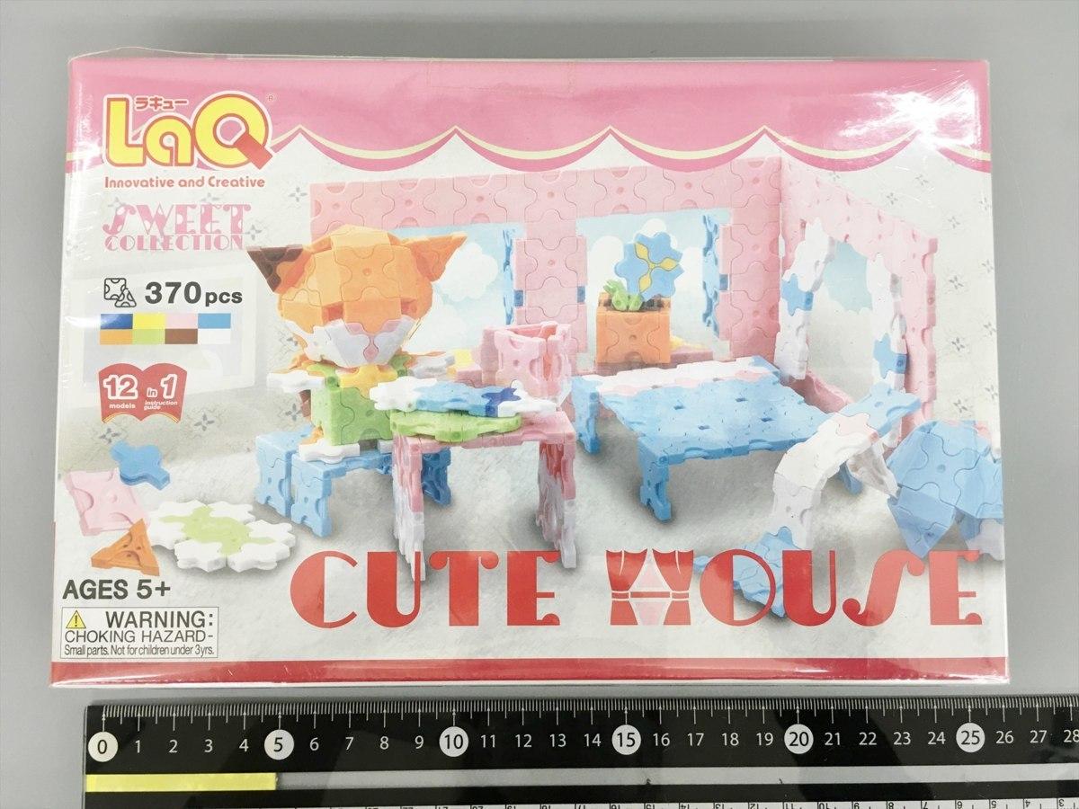 未開封 ヨシリツ 知育玩具 LaQ スイートコレクション キュートハウス 370pcs ラキュー 日本製 CUTE HOUSE YOSHIRITSU 2005LBR008_画像2