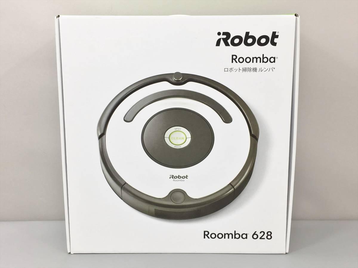 アイロボット iRobot ロボット掃除機 ルンバ Roomba 628 ホワイト ブラック 2005LS260_画像1