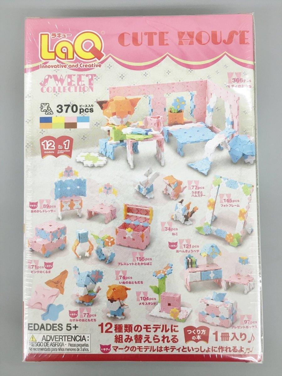 未開封 ヨシリツ 知育玩具 LaQ スイートコレクション キュートハウス 370pcs ラキュー 日本製 CUTE HOUSE YOSHIRITSU 2005LBR008_画像1