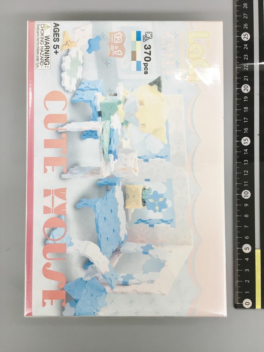 未開封 ヨシリツ 知育玩具 LaQ スイートコレクション キュートハウス 370pcs ラキュー 日本製 CUTE HOUSE YOSHIRITSU 2005LBR007_画像2